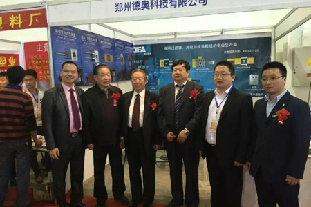 2015 Central (Zhengzhou) Plastic Industry Expo